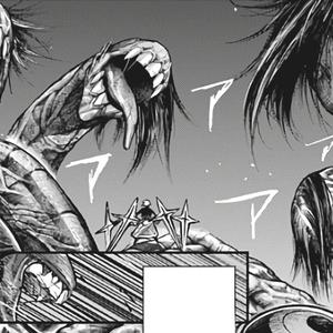 Ken vs Dragon's kagune.png