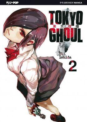 Tokyo-ghoul-002.jpg