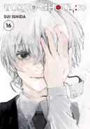 Re Vol 16 English