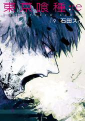 Re Vol 9.png