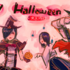 Halloween Illustration by Ishida Sui (28 october 2011).png