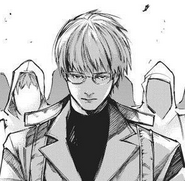 Arima is the king