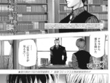 Re: Chapter 73