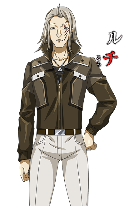 Ryuuchi Kagami