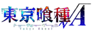 TG √A logo