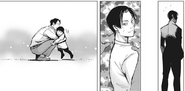 Urie's memories about father
