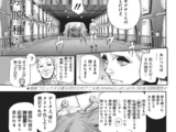 Re: Chapter 44