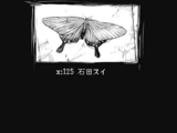 Re: Chapter 125