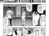 Re: Chapter 24