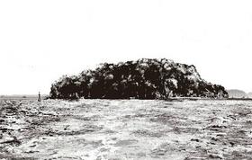 Isola di Rushima.png