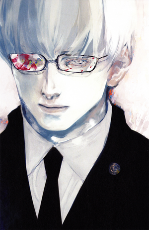 Kishou Arima1.png