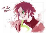 Ishida's illustration of Kitsuto