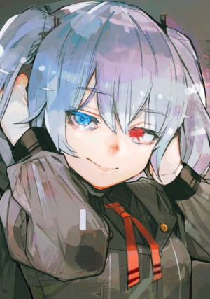 Saiko Cover Page.png