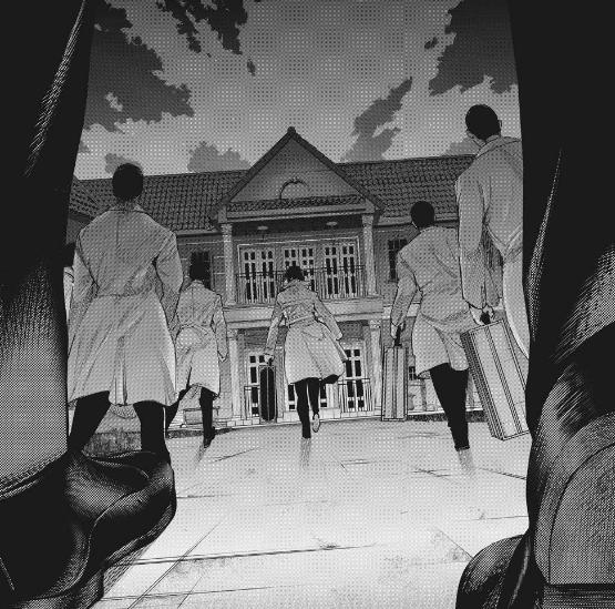 Уничтожение семьи Цукияма