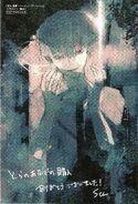 Re vol.2 bonus illustration