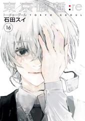 Re Vol 16.png