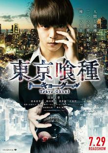 Poster tg film.png