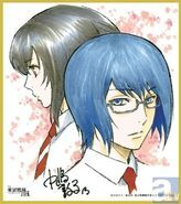 Special Art Arima and Minami