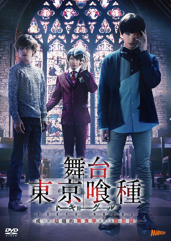 DVD&BD vol.2 (stage play)