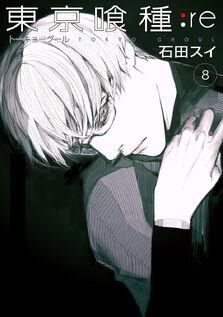 Re Vol 8.jpg