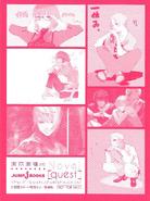Bonus illustration card for re quest back