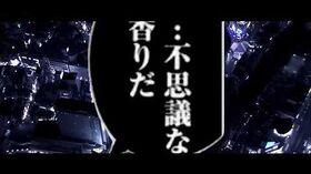 『東京喰種 トーキョーグール』