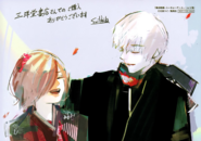 Bonus illustration of re Vol 8