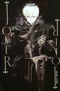 Joker arima