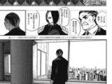 Re: Chapter 130