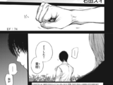 Re: Chapter 74