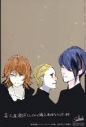 Bonus illustration of re Volume 8 version3