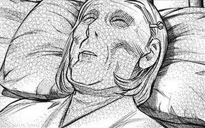 Akihiro Kanou's mother.png