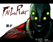 Ishida's illustration for Failure Rider