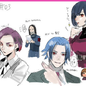 Post Re Episode 3 Illustration by Ishida Sui (17 april 2018).png