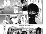Re: Chapter 30