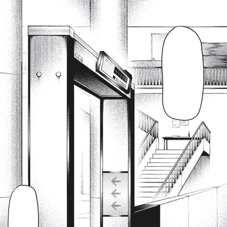 RC Scan Gate.png