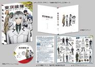 Tokyo Ghoul Re DVD&BD Vol 1 Package