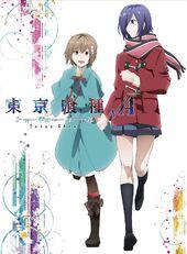 DVD 9 Front.jpg