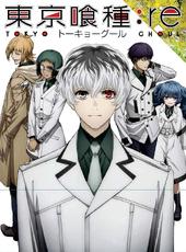 Tokyo Ghoul Re DVD&BD Vol 1 Front.png