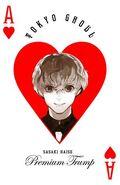 Ace of Hearts Sasaki