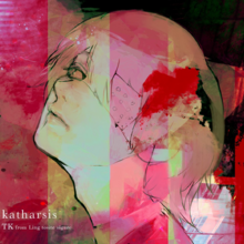 Katharsis Cover Illustration by Ishida Sui.png