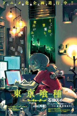 Rin.jpg