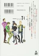 Past (Backcover)