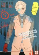 Illustration of re Vol 6 from Kazé Manga