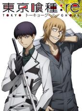 Tokyo Ghoul Re DVD&BD Vol 2 Front.png