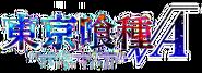 Logo di Root A