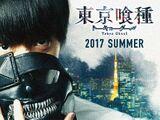 Tokyo Ghoul (фильм)