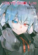 Re Vol 12 English