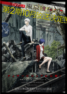 Re Chapter 176 — Tokyo Ghoul Re TV2 Announcement