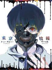DVD 1 Front.jpg